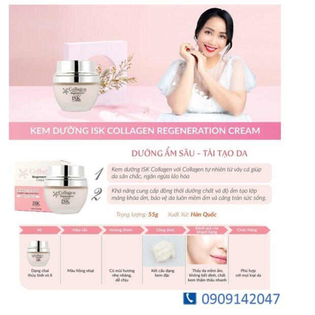 Kem dưỡng da săn chắc và làm trắng da ISK Collagen Hàn Quốc 55g